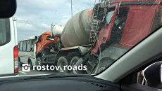 ДТП в Ростове-на-Дону. 19 апреля 2018
