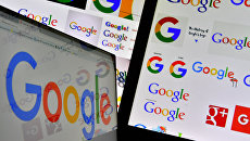 Google. Архивное фото