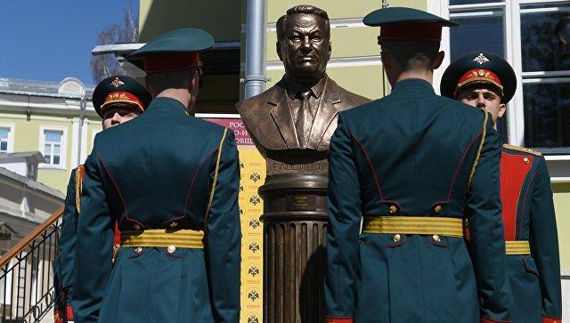 Открытие бюста Борису Ельцину на Аллее Правителей в Москве