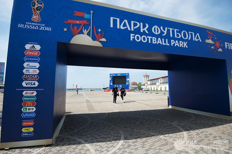 Парк футбола в Сочи
