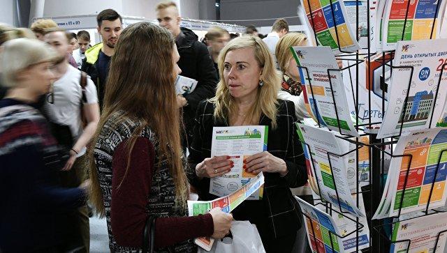 Участники форума Московский день профориентации и карьеры в Москве