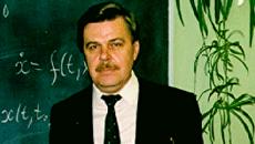 Профессор Геннадий Алексеевич Леонов
