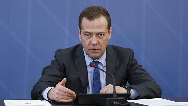 Председатель правительства РФ Дмитрий Медведев проводит заседание президиума Совета при президенте РФ по модернизации экономики и инновационному развитию. 24 апреля 2018