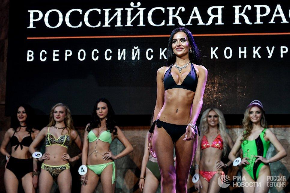 Участницы конкурса красоты «Российская красавица 2018» во время соревнований в отеле Корстон в Москве