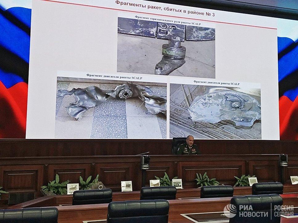 Начальник Главного оперативного управления Генштаба ВС генерал-полковник Сергей Рудской во время брифинга по ситуации в Сирии. 25 апреля 2018