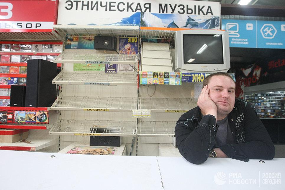 Магазины Горбушка и Горбушкин двор могут быть закрыты