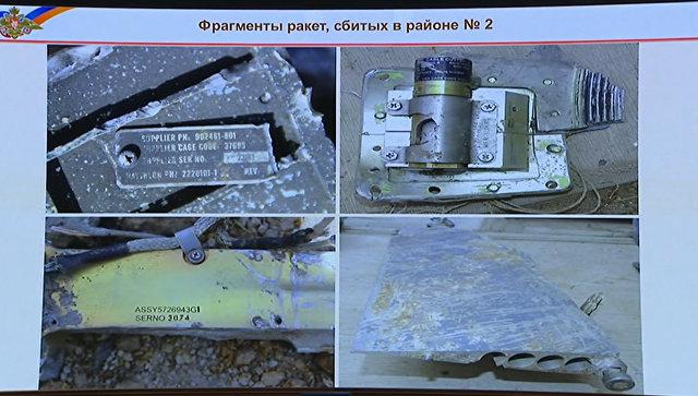 Министерство обороны России показало обломки сбитых над Сирией ракет
