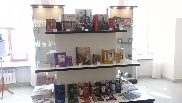 Книги о царской семье в коллекции музея семьи Николая Второго в Тобольске