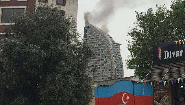 ВАзербайджанской столице полыхает высотка Trump Tower