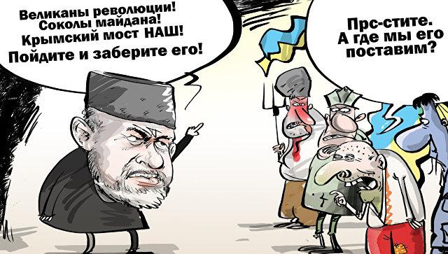 С украинским размахом