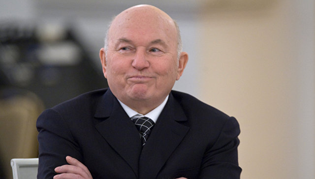 Лужков юрий михайлович член партии ер