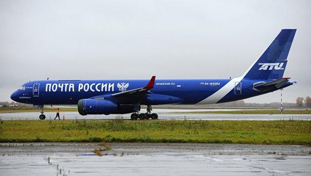 Зачем «Почте России» пригодился склад уаэропорта «Внуково»