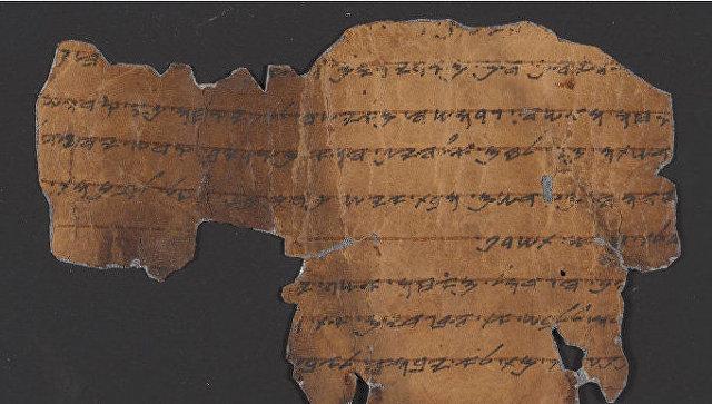 Скриншот интернет-библиотеки двухтысячелетних свитков Мертвого моря