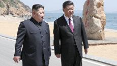 Лидер КНДР Ким Чен Ын с президентом Китая Си Цзиньпином в Китае. 8 мая 2018