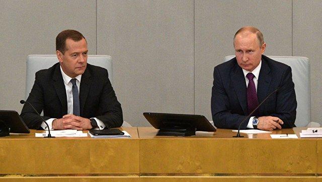 Путин заявил, что ждет предложения по новому правительству от всех фракций
