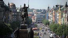 Вид на Вацлавскую площадь в Праге. Архивное фото