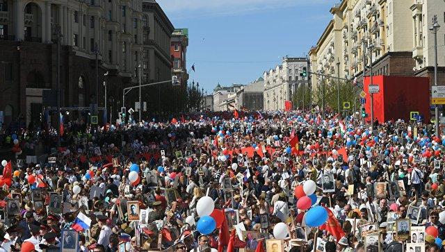 Акция Бессмертный полк в Москве. 9 мая 2018