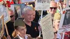 Мэр Москвы Сергей Собянин на акции Бессмертный полк в Москве. 9 мая 2018