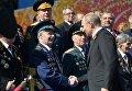 Президент РФ Владимир Путин с ветеранами на военном параде в честь 73-й годовщины Победы в ВОВ