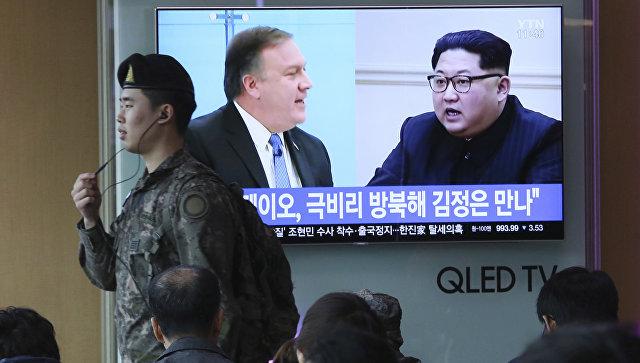 Трансляция переговоров госсекретаря США Майка Помпео и лидера КНДР Ким Чен Ына. Архивное фото
