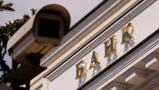 ЦБ обнаружил признаки вывода активов из Газбанка