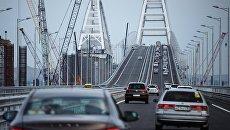Движение по автодорожной части Крымского моста. Архивное фото