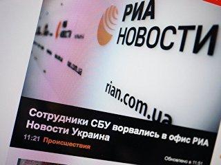 Сайт rian.com.ua на экране монитора