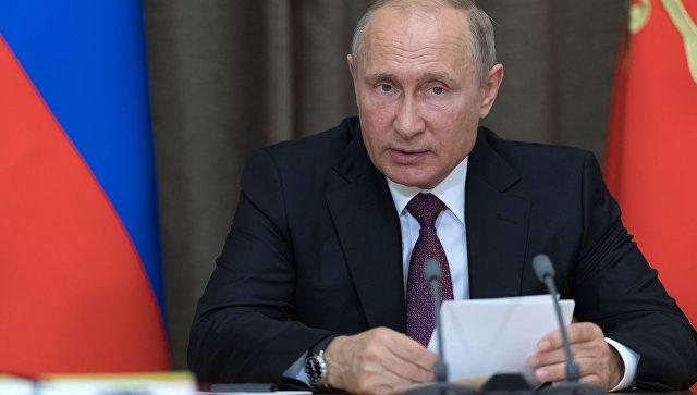 Путин потребовал максимально рационально использовать 1,5 трлн руб., выделенные наГОЗ
