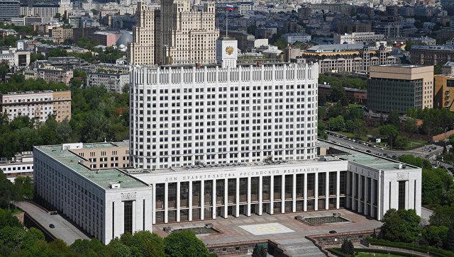 Дом Правительства РФ. Архивное