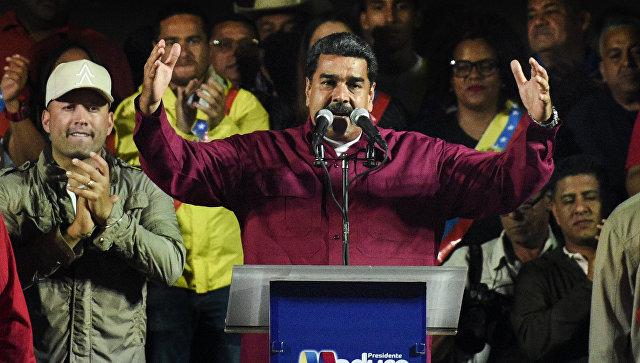Лидеры «большой семерки» и ЕС отказались признать итоги выборов в Венесуэле