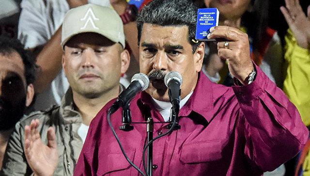 Президент Венесуэлы Николас Мадуро с копией Конституции страны выступает после обнародования результатов выборов. Архивное фото