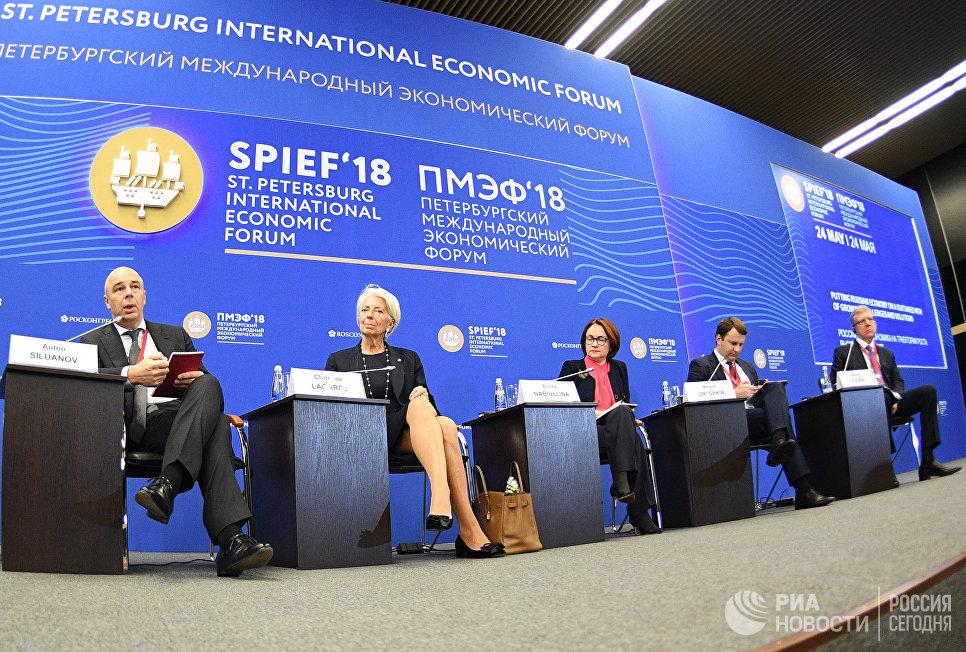 Президент Центральноафриканской республики назвал РФ мировой моделью удачного развития