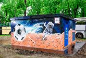 Космический футбол Россия