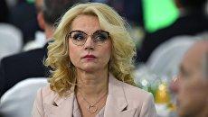 Заместитель председателя правительства РФ Татьяна Голикова. Архивное фото