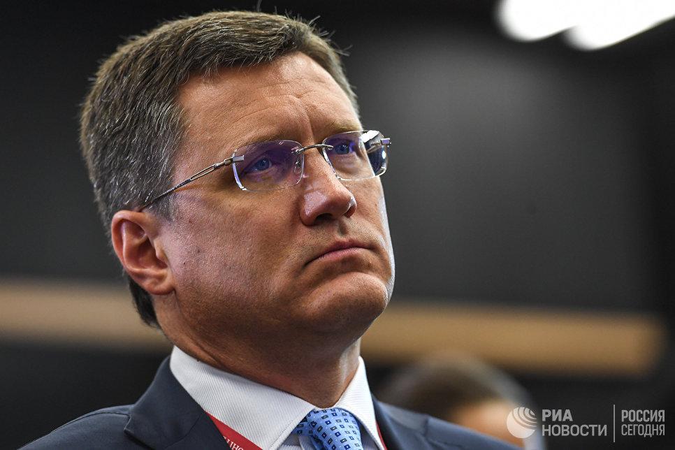 Министр энергетики РФ Александр Новак на Петербургском международном экономическом форуме. 25 мая 2018