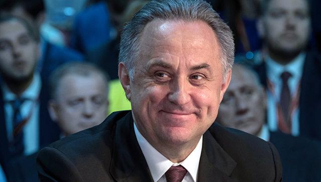 Заместитель председателя правительства РФ Виталий Мутко на Петербургском международном экономическом форуме. 25 мая 2018
