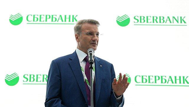 Президент, председатель правления ОАО Сбербанк России Герман Греф на Петербургском международном экономическом форуме. 25 мая 2018