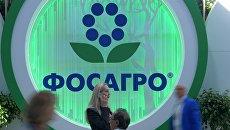 Логотип компании Фосагро. Архивное фото