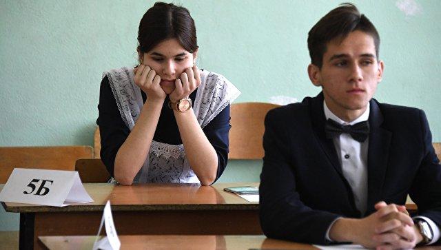 Ученики. Архивное фото