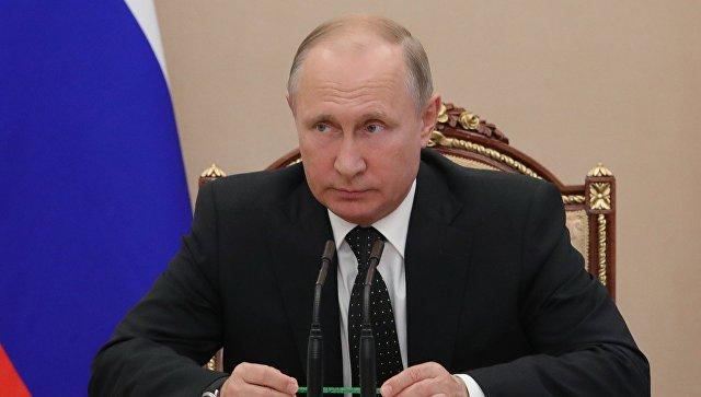 Президент РФ Владимир Путин проводит совещание с постоянными членами Совета безопасности РФ. 31 мая 2018