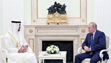 Владимир Путин и наследный принц Абу-Даби Мухаммед Аль Нахайян во время встречи. 1 июня 2018