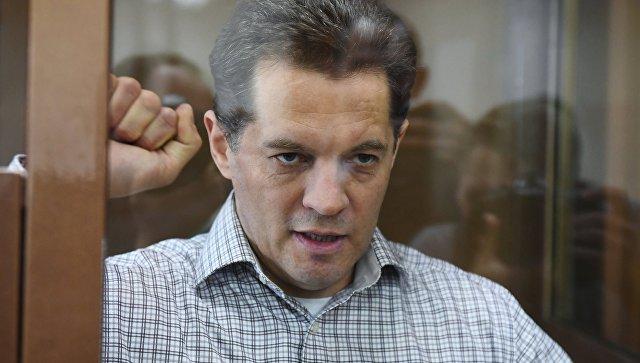 «Список предателей» отГПУ— вОБСЕ его назвали неприемлемым | NEWSONE