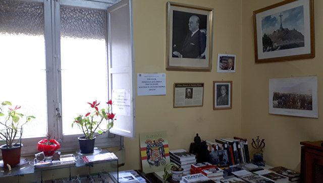 В здании фонда Франсиско Франко, Испания. Архивное фото