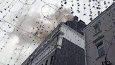 Возгорание на крыше Дома педагогической книги в Москве