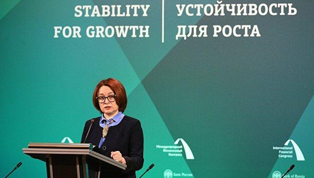 Предполагается передавать кредиты ОПК в«Промсвязьбанк» вместе срезервами— Банк Российской Федерации