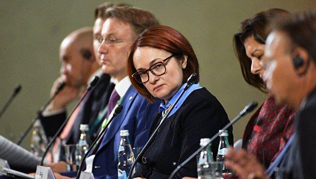 Сберегательный банк понизит ставки поипотеке с9июня