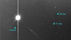 Фотография астероида Рюгю, полученные зондом Хаябуса-2
