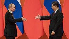 Председатель КНР Си Цзиньпин вручил президенту РФ Владимиру Путину. Архивное фото