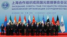 Президент РФ Владимир Путин на церемонии фотографирования глав государств - членов ШОС, наблюдателей в ШОС и руководителей международных организаци перед началом заседания в Циндао. 10 июня 2018