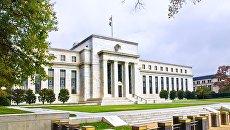 Здание ФРС США в Вашингтоне. Архивное фото